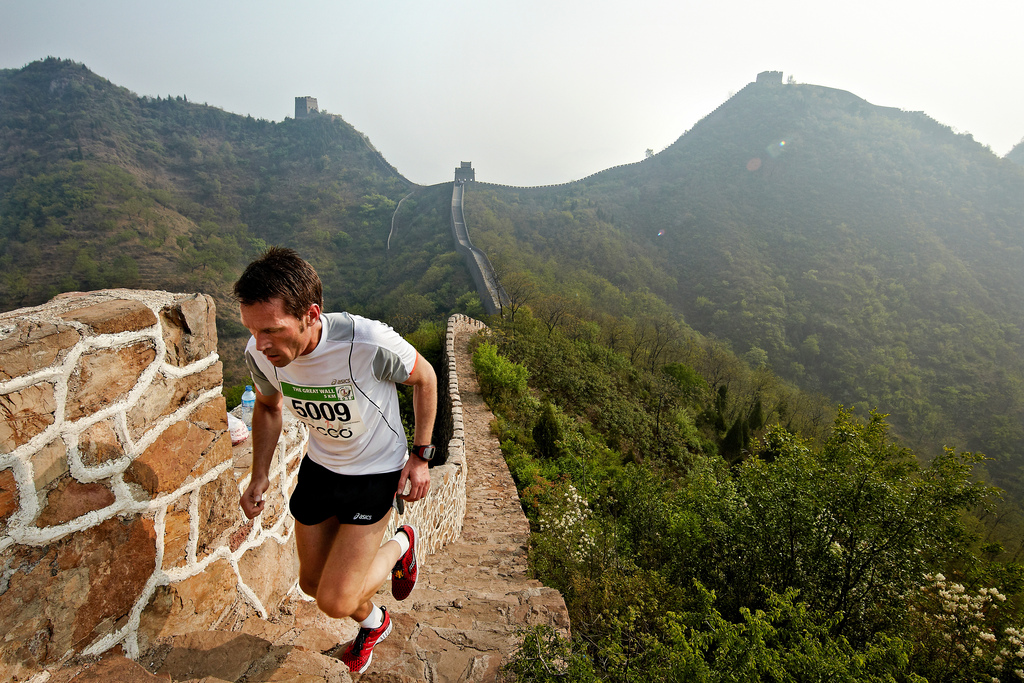 Great Wall Marathon. Photograph by Klaus Sletting, Albatros Travel